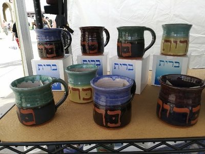 Covenant Cups, Small