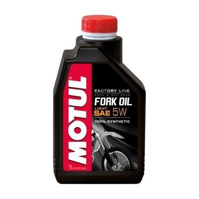 OLIO MOTUL FACTORY FORK OIL