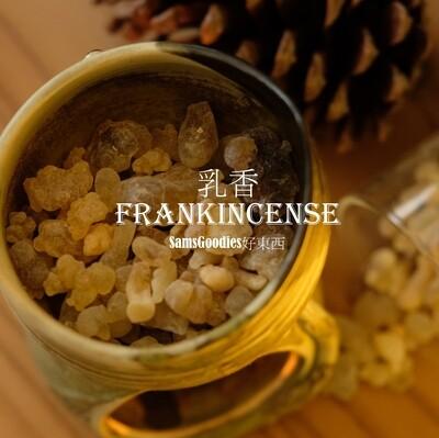 Frankincense 乳香