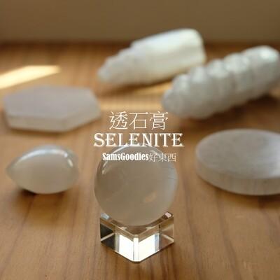 Selenite 透石膏