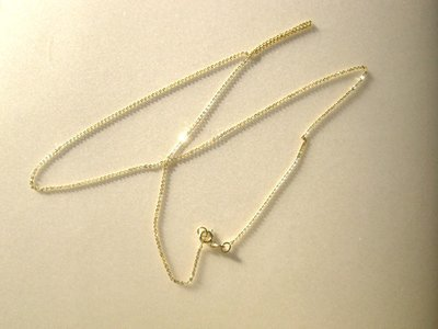 Trace chain - 9ct yellow gold