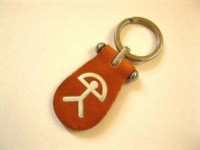 Indalo keyring  ~ Spanish leather, embossed, toffee