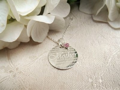 Mother necklace ~ devoted and kind, to show you care