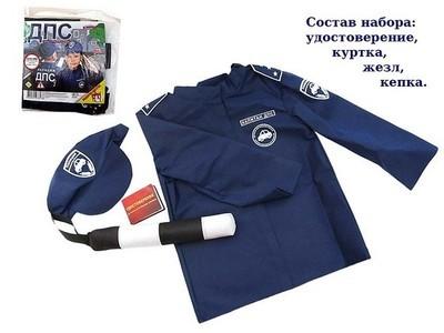 Набор детской формы ДПС(куртка, кепка, жезл, удостоверение) Лидер 97817