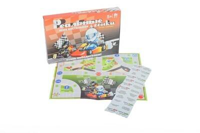 Настольная игра Реальные гонки МегаТойс МТ15028