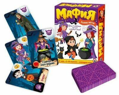 Игра Детская Мафия Битва Магов 03725