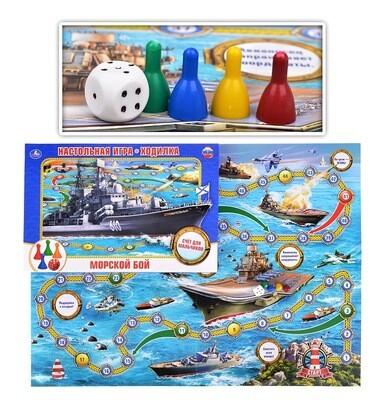 Настольная игра Морской бой Умка 101162