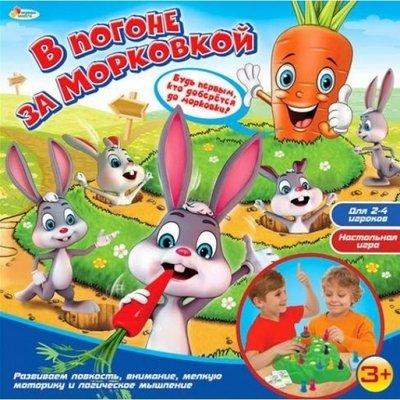 Настольная игра Играем вместе В погоне за морковкой B606881-R