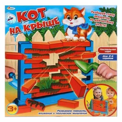 Настольная игра Кот на крыше Играем вместе B768195-R