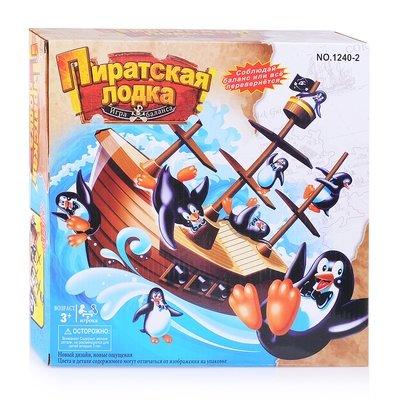 Настольная игра Пиратская лодка TOYS-TLT.RU 1240-2