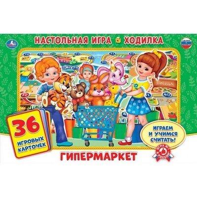 Настольная Игра-Ходилка Гипермаркет С Карточками 36 Карточек  Умка 121276