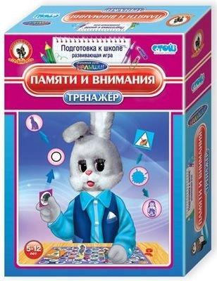 Тренажер Памяти и внимания 03405