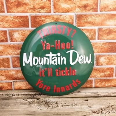 Mountain Dew Yahoo 3D Button