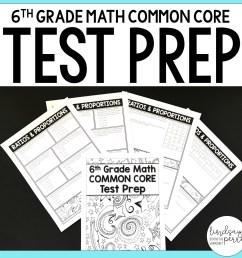 6th Grade Math Common Core Test Prep [ 1500 x 1500 Pixel ]