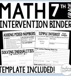 7th Grade Math Intervention Binder [ 1500 x 1500 Pixel ]