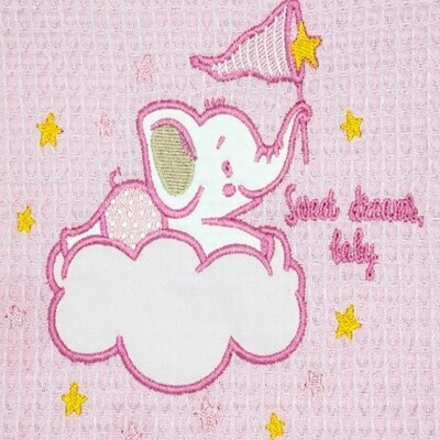 Κουβέρτα Πικέ Κούνιας  Elephant Pink - Adam Home
