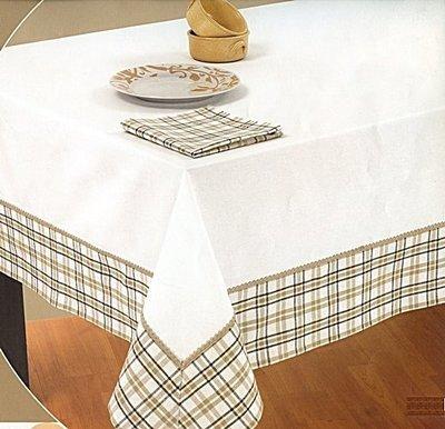 Τραπεζομάντηλο 160Χ350 εκ. & 12 πετσέτες Check Border - Home Classic