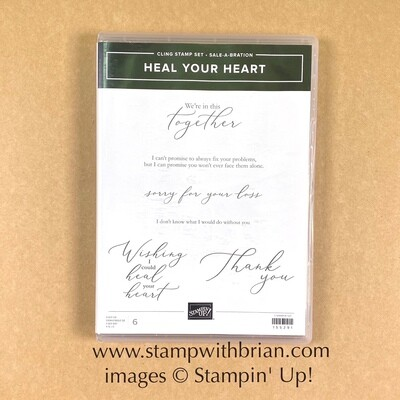 Heal Your Heart Cling Stamp Set - NEW