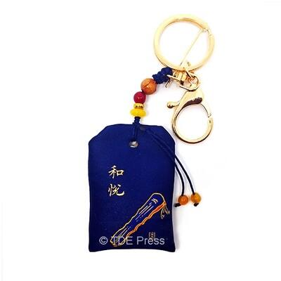 Perfume Pouch Keychain Blue