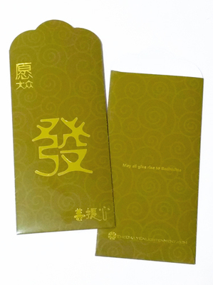 Dharma Gift Packets (Gold)