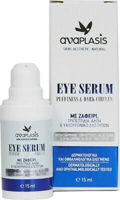 Anaplasis Eye Serum Puffiness & Dark Circles 15ml