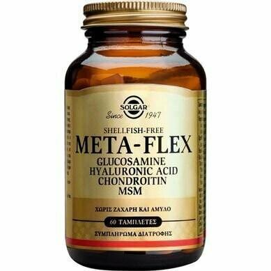 Solgar Meta - Flex