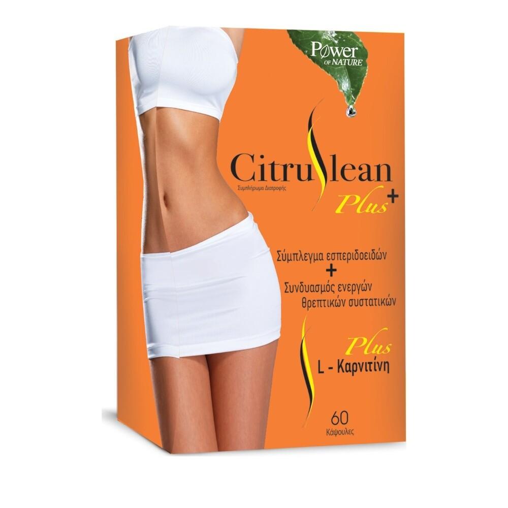Power Health Citruslean Plus 60caps