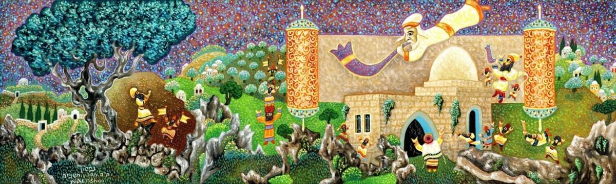 The Shofar Horn of Redemption - Rachel's Tomb