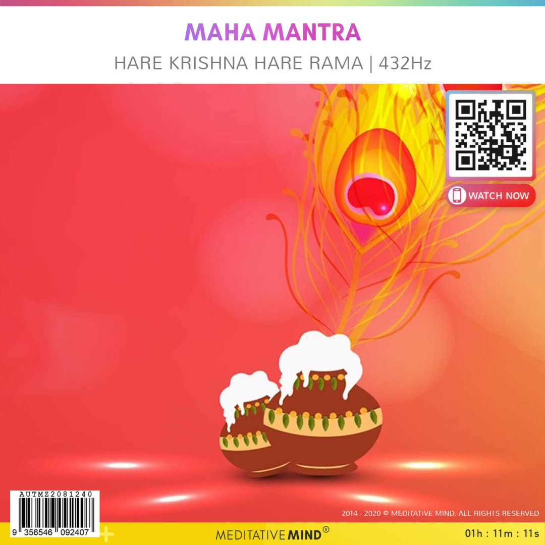 MAHA MANTRA - HARE KRISHNA HARE RAMA   432Hz