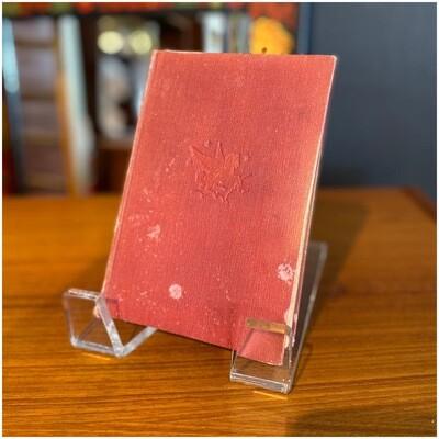 1933 Jane Eyre Book