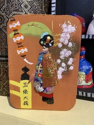 Rare Mid Century Modern Geisha Trinket Box