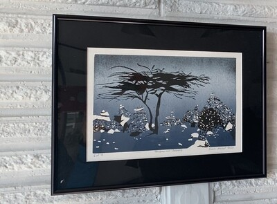 Tanzania Dreams (linoleum cut print) by Sarah Konrad