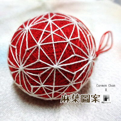 restore201206-日式手毬工作坊(麻葉圖案)