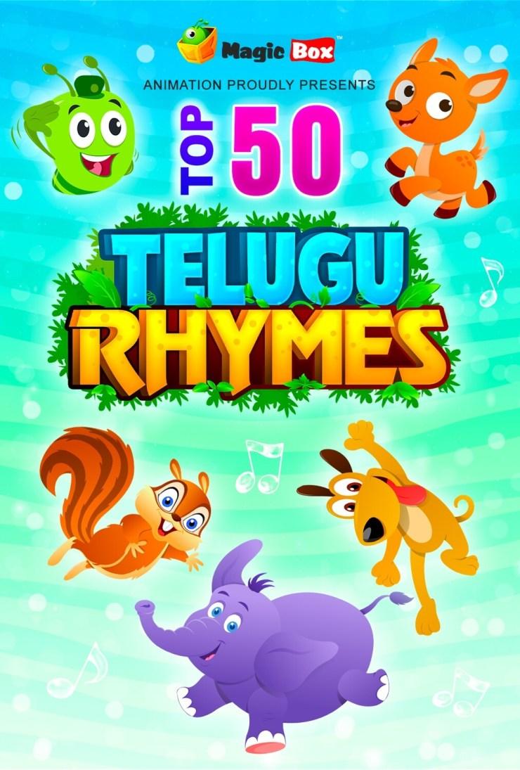 Top 50 Telugu Rhymes