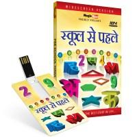 Pre School Hindi