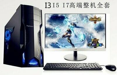 18.5 22 24 inch duo core Desktop Personal Computer i3/i5/i7 gaming desktop computer PC Fashion design computer desktop