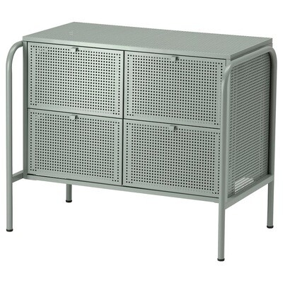 NIKKEBY STEEL CHEST OF 4 DRAWERS