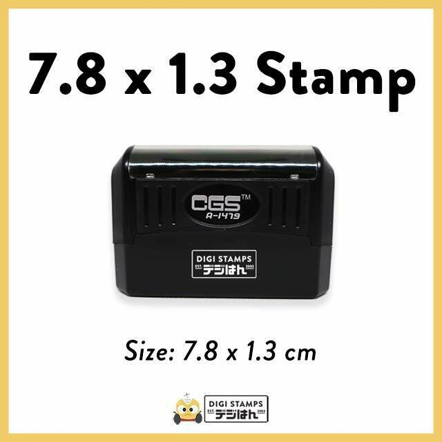 7.8 x 1.3 Custom Stamp