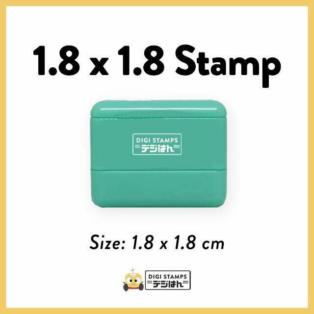 1.8 x 1.8 Custom Stamp