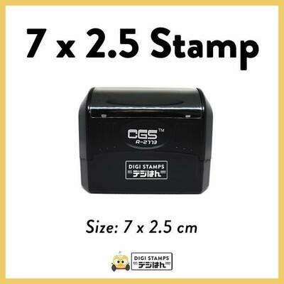 7 x 2.5 Custom Stamp