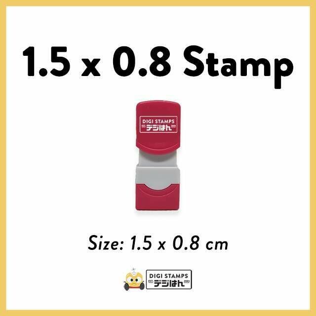 1.5 x 0.8 Custom Stamp