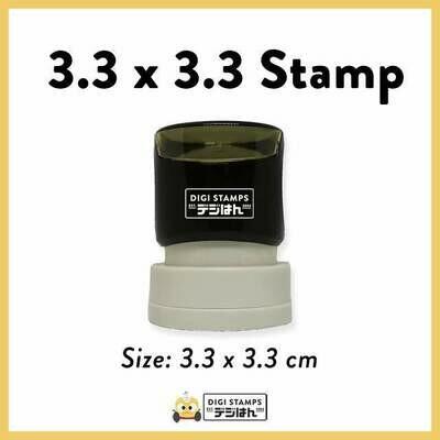 3.3 x 3.3 Custom Stamp