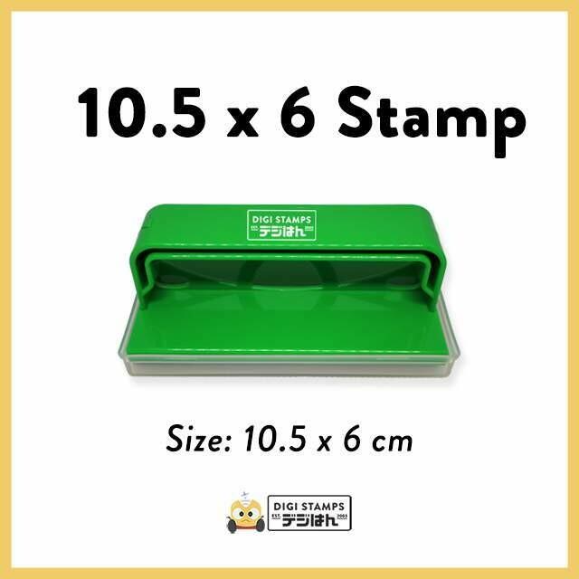 10.5 x 6 Custom Stamp