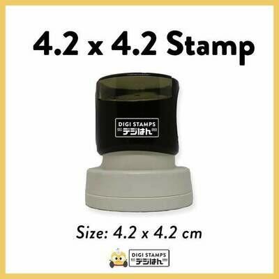 4.2 x 4.2 Custom Stamp