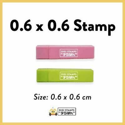 0.6 x 0.6 Custom Stamp