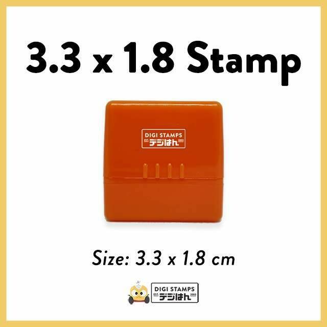 3.3 x 1.8 Custom Stamp