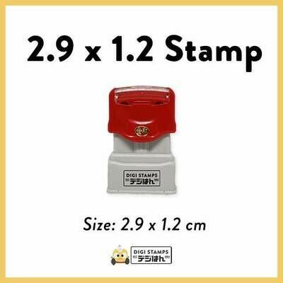2.9 x 1.2 Custom Stamp