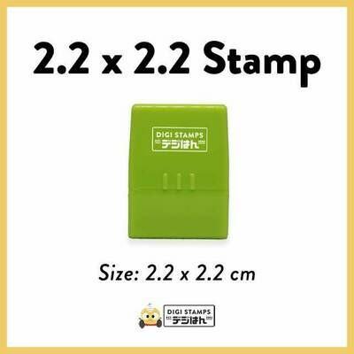 2.2 x 2.2 Custom Stamp