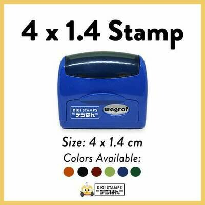 4 x 1.4 Custom Stamp