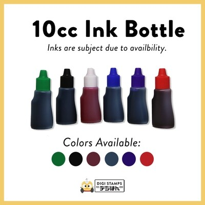 10cc Ink Bottle (For Purple Handle Stamps ONLY!)